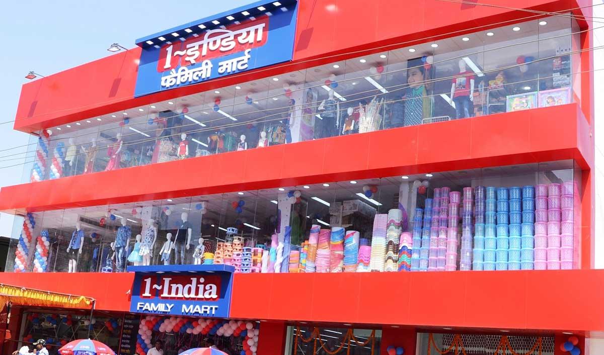 1-India Family Mart