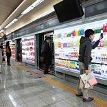 Stores of Future