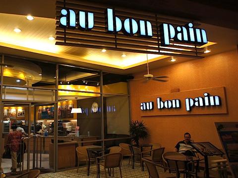 Au Bon Pain to open 55 cafés