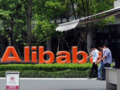 China slaps $129,000 fine on Alibaba
