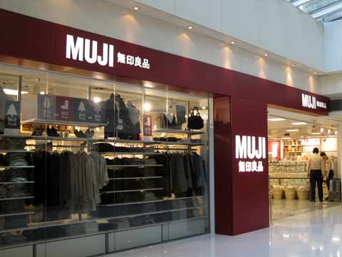 Reliance Brands brings Japanese retailer Muji's stores in India