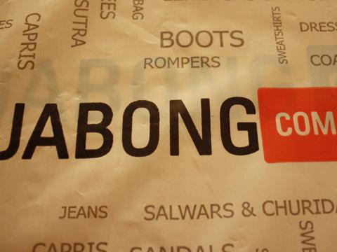Jabong plans top level hiring