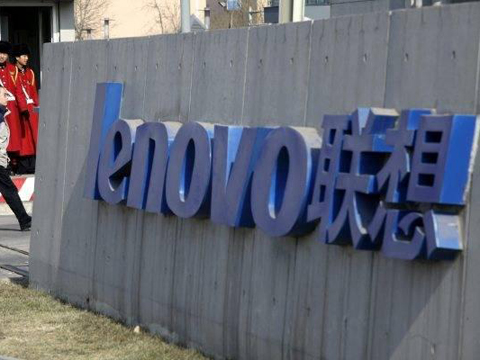 Lenovo aims to be the leader in Indian PC market