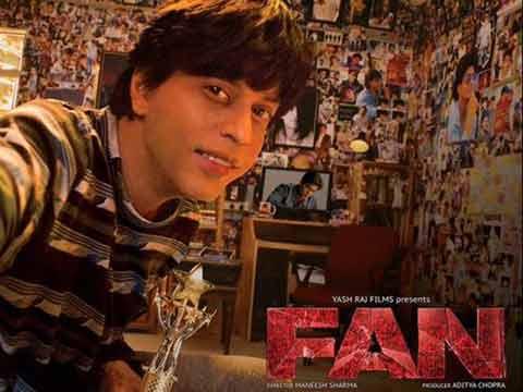 FAN movie