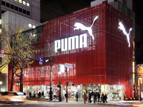 Puma flagship store
