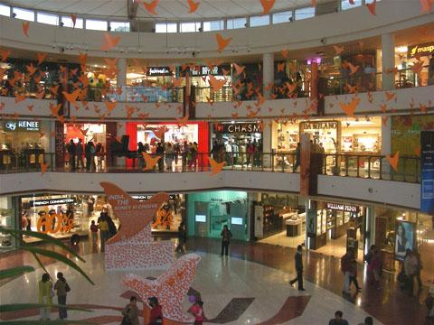 Shops and Establishment Bill