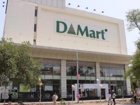 How D'Mart is mulling over expansion?