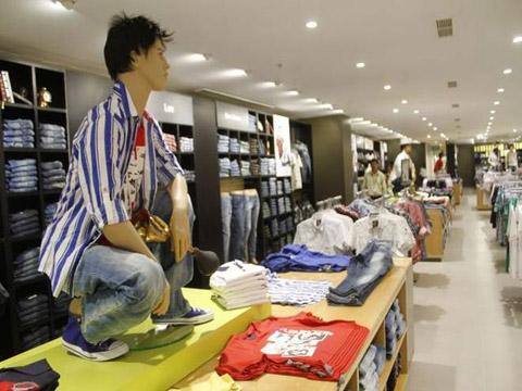 Single brand retail trade