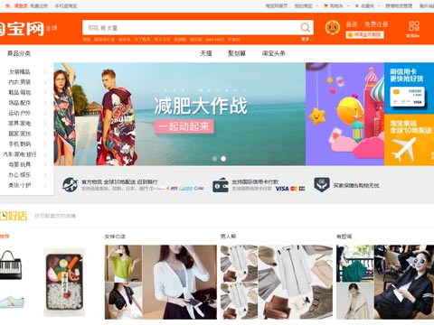 How Taobao Global is helping SMEs in Kashmir?
