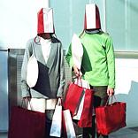 A mystery shopper?