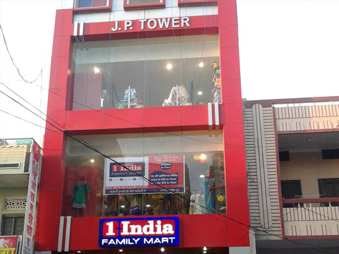 1 India Family Mart launches 50th flagship store in Ranchi
