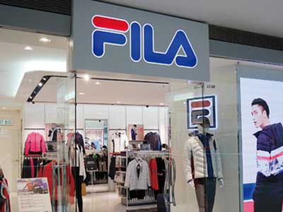 Gemidos girar También  Fila plans to launch 100 retail stores in India over the next 5 years