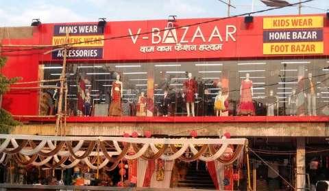 v-bazaar