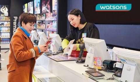 Watsons China