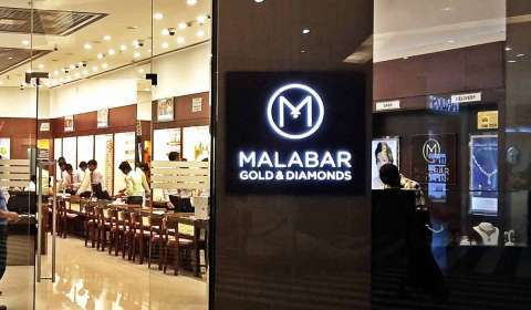 Malabar Gold & Diamonds introduces 'One India One Gold Rate' initiative
