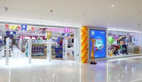 "Toys""R""Us strengthens presence in India, opens 14th store in Mumbai"