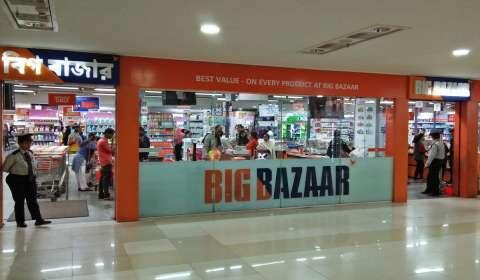 Big Bazaar Eyes To Have 300 Hypermarket Stores In Next 3 Quarters