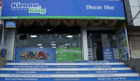 Kirana King: Modernizing Traditional Kirana Retail Ecosystem Via RAAS Model