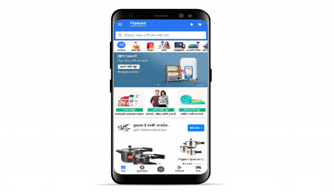 Flipkart App To Give Native E-Commerce Experience In 6 Languages