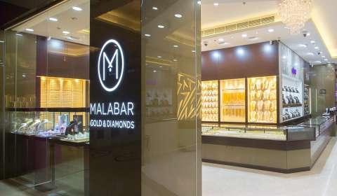 Malabar Gold & Diamonds Enters Odisha; Opens 1st Store in Bhubaneswar