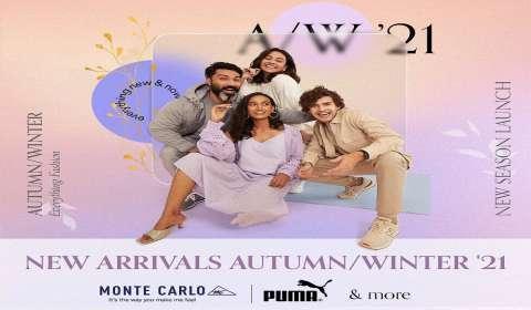 Amazon Fashion Unveils Autumn Winter'21 Store