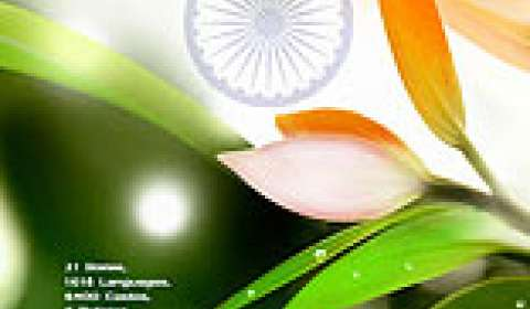 Retailers drive to celebrate Independence Day