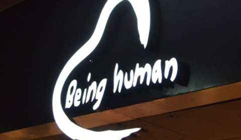 Being Human Clothing to add 20 stores in 2015