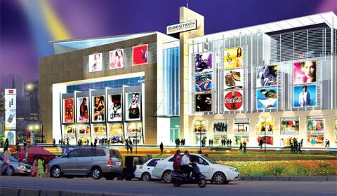 Best Shopping Malls 2015: MOHALI