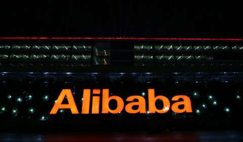 Alibaba, China think-tank to open computing lab