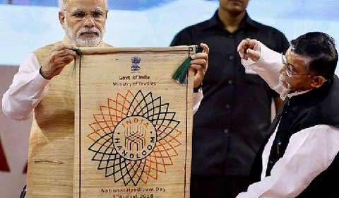 Amazon India ties up with govt to boost handloom sales
