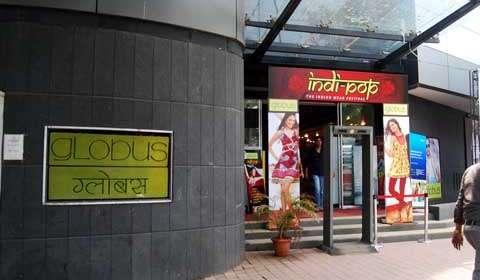 Globus Store