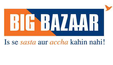 Big Bazaar,Future retail,retail industry,Future Group,franchise india 2014,