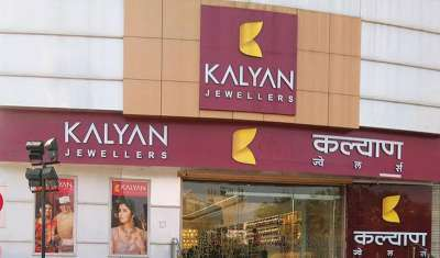 Kalyan Jewellers announces the appointment of Sanjay Raghuraman as CEO