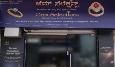 Gem Selections launches seventh store in India