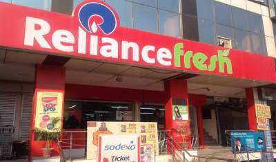 In Contention: Reliance Retail Extends Deadline for Future Deal