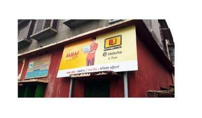 Sahaj Retail Eyes Two Lakh Outlets by 2022-end