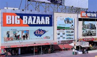 Big Bazaar to Enhance Shopping Experience with Biggest Savings Offer