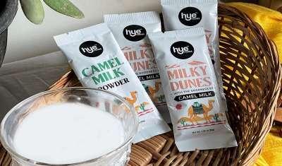 FMCG Brand Hye Foods Expands Product Portfolio
