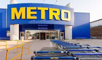 METRO Cash & Carry Strengthens Footprint in Andhra Pradesh