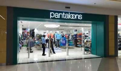 Pantaloons to Soon Come Up at Urban Square Mall
