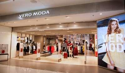 Vero Moda Forays in Sleepwear & Loungewear Category with 'Ease'