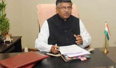 German companies keen to invest in India: Ravi Shankar Prasad