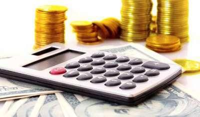 Indian Terrain Fashions to raise Rs 75 crore