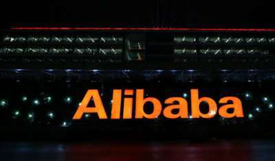 Alibaba to launch mobile messaging app for businesses