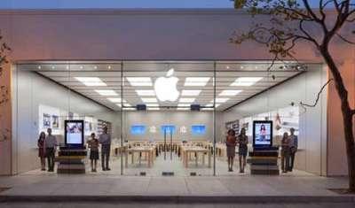 Apple posts biggest quarterly profit in corporate history