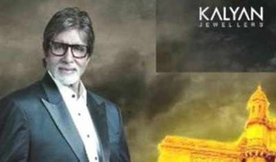 Kalyan Jewellers forays into Odisha