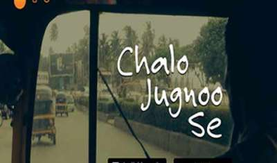 Jugnoo bags $5 mn from Snow Leopard Ventures, Paytm