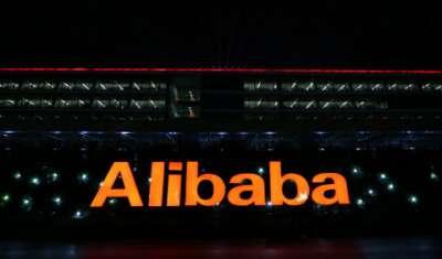 Alibaba, China think-tank to open computing lab