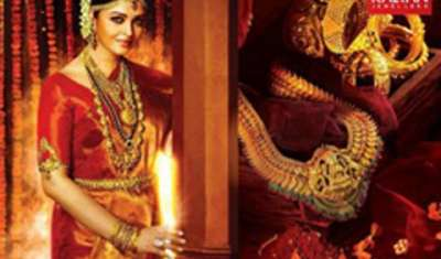 Kalyan Jewellers to foray into ecommerce