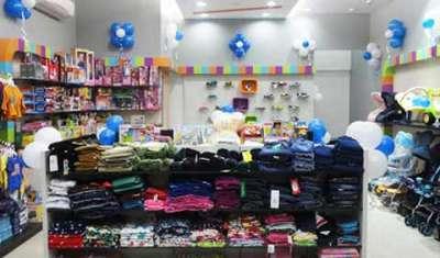Ratan Tata ventures FirstCry